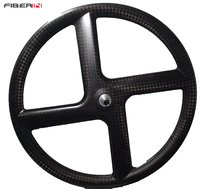2014 New product Aero spoke wheel 4 spokes carbon road bicycle wheels Depth 47mm width 23mm clincher four spokes wheels