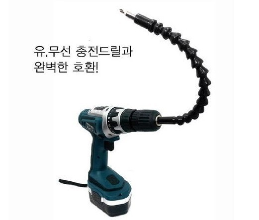 Snake Drill Flexible Shaft Connecting Link For Electric Drill Connection Shaft Screwdriver Connect Rod Power Tools Flexible Shaf