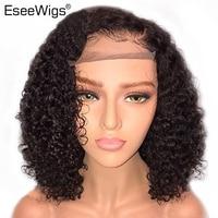 Eseewigs шелковая основа парики Полный парик человеческих волос шнурка короткие кудрявые Боб шелковые верхние парики шнурка remy Волосы для черн