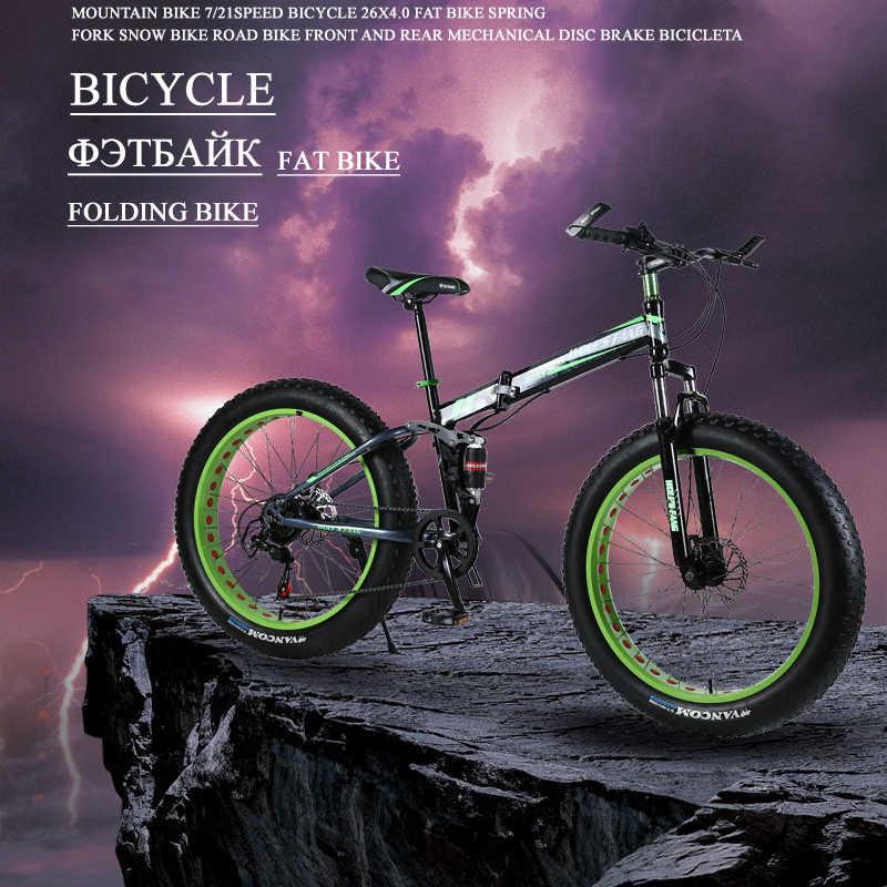 """(Только для России) Высококачественный складной велосипед фэтбайк 26 дюймов 7 скоростей 21 скорость 24 скорость 26 """"x 4.0"""" Передний и задний демпфирующий велосипед  горный велосипед."""