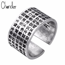 Chandler silver Heart Sutra Chinese Letter Rings Enthic Ethic Buddha Mantra Jewelry China Style Religious Mid Bague