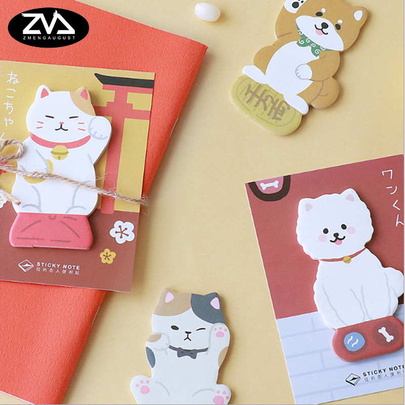 1X Lucky cat and puppy Memo Pad Cute Kawaii Sticky Notes Post School Supplies Planner Stickers Paper Bookmarks stationery outdoor garden decoration waterproof christmas party halloween laser light star projector showers red green static twinkle
