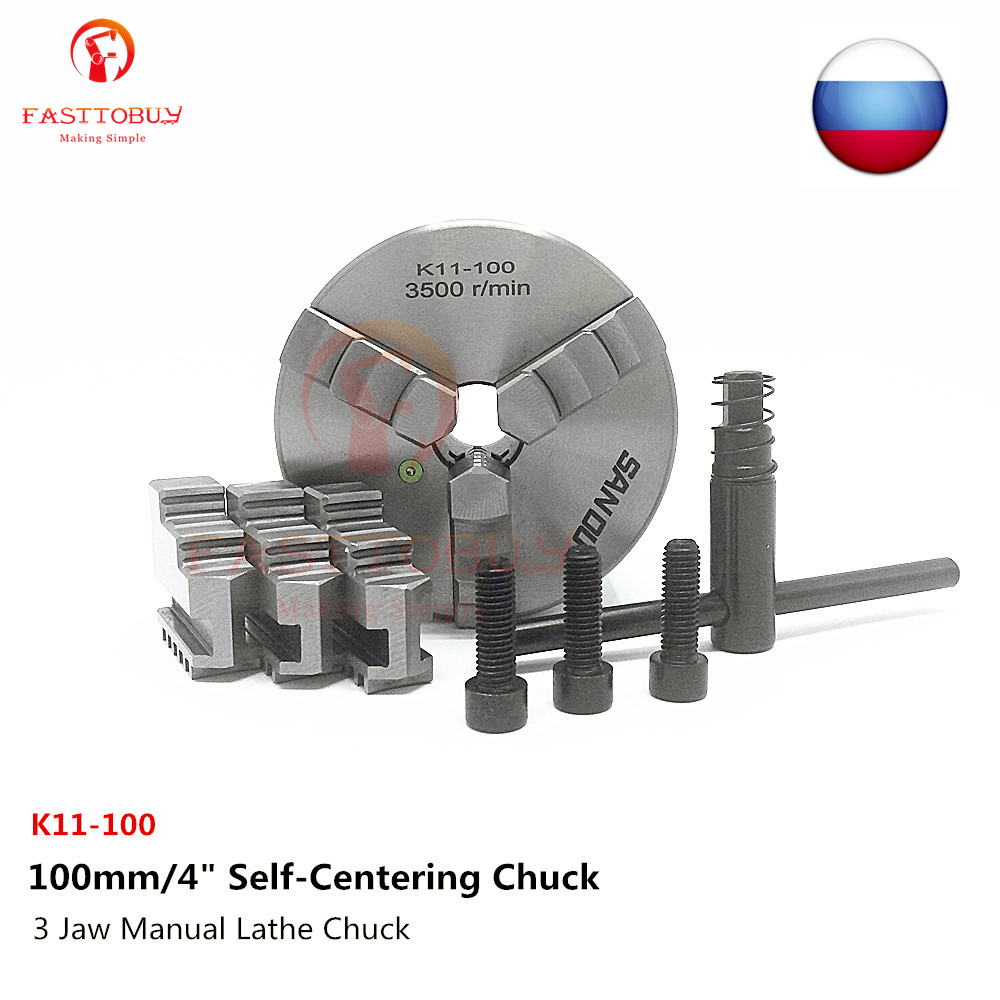 SAN OU K11-100 3 Jaws Manual Lathe Chuck 100mm 4 Self-Centering Chuck Three Jaws Hardened Steel for Drilling Milling MachineSAN OU K11-100 3 Jaws Manual Lathe Chuck 100mm 4 Self-Centering Chuck Three Jaws Hardened Steel for Drilling Milling Machine