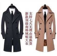 Черный подросток Двубортный длинной шерсти пальто мужчины 2017 траншеи куртки мужские шерстяные пальто dress winter plus размер S-9XL