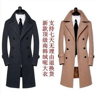 Black teenage Double breasted long wool coat men 2018 trench jackets mens wool coats overcoats dress