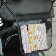 Clearance Sale Baby Stroller Carrying Bag Baby Stroller Mesh Bag A Net BB Umbrella Car Accessories