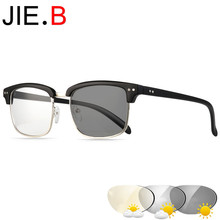 New photochromic retro reading glasses for men and women plane mirror