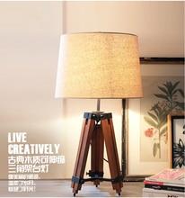 . Nordic American country nostalgic oak telescopic tripod retro wood floor lamp lamp creative