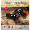GPTOYS S606 1:24 RC Cars Full Proportional 2CH 2.4GHz 4WD Brushed RC Racing Car Radio Control Car with Transmitter