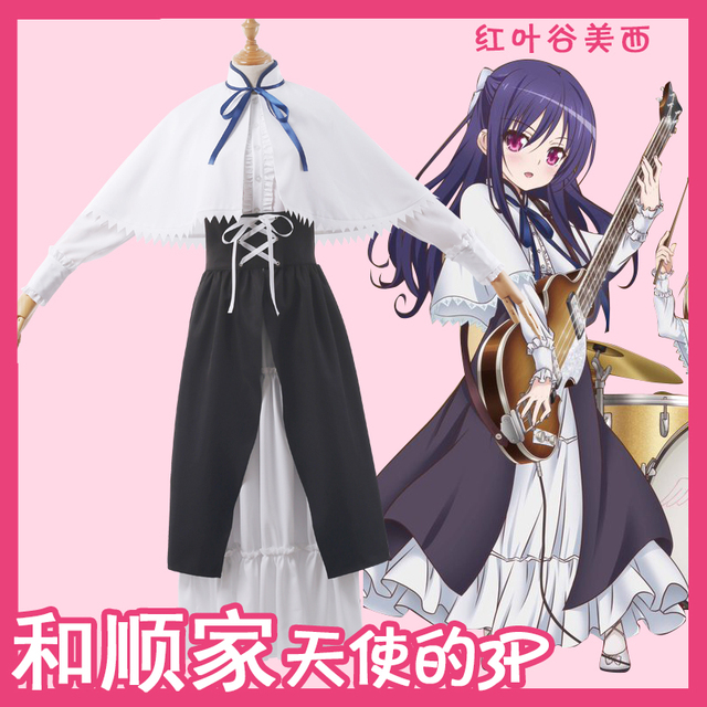 The Game Onmyoji Ame Onna Japanese Kimono JP style cosplay costume full set  long dress female