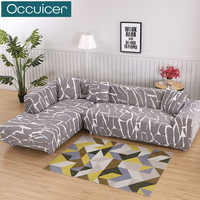 2 pieces Covers for L shape Sofa Stretch Corner Couch Covers Living Room  Sectional Sofa Slipcover Universal Elastic Spandex