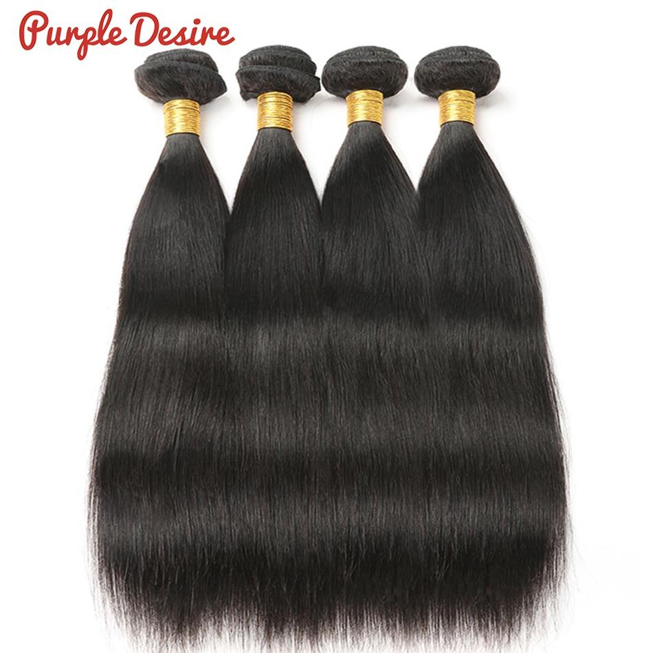 שיער ישר 100% אנושי שיער לארוז חבילות מלזי רמי תוספות שיער טבעי צבע שחור 8-30inch סגול Desire שיער