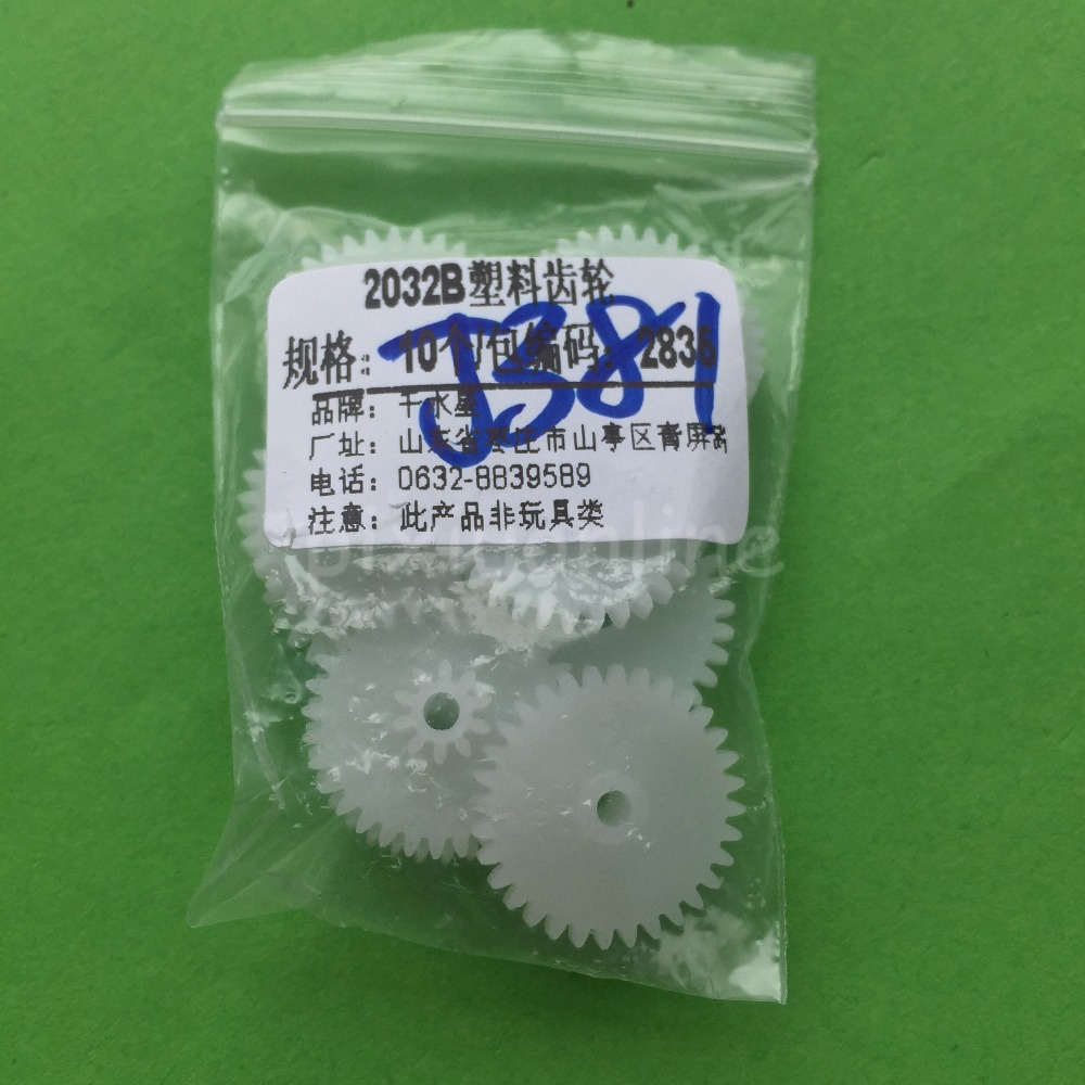 10pcs J381Y White Plastic Bi-layer Gears Double-deck Reduction Gears Model Toys Making