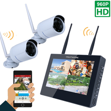 "10"" TFT 4CH 960P  HD Wireless DVR Video Security System (NVR Kits)-2 PCS 1.3MP Wireless Weatherproof Bullet IP Cameras"