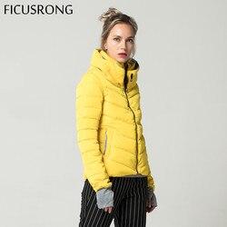 Z kapturem żółty kobiety jesień zima kurtka stanąć kołnierz bawełny wyściełane kobiet podstawowe kurtka odzież wierzchnia płaszcz chaqueta mujer FICUSRONG 3