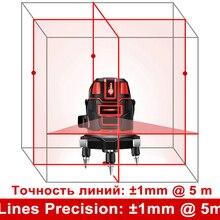 5 линий 6 точек 360 градусов роторная наружная линия Corss Lazer уровень наклона функция супер мощный красный лазерный луч