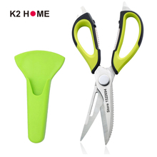 цены на Multifunctional Kitchen Scissors Stainless Steel Kitchenware Nut Cracker Bottle Opener Vegetable Slicer FREE Shipping!!!  в интернет-магазинах