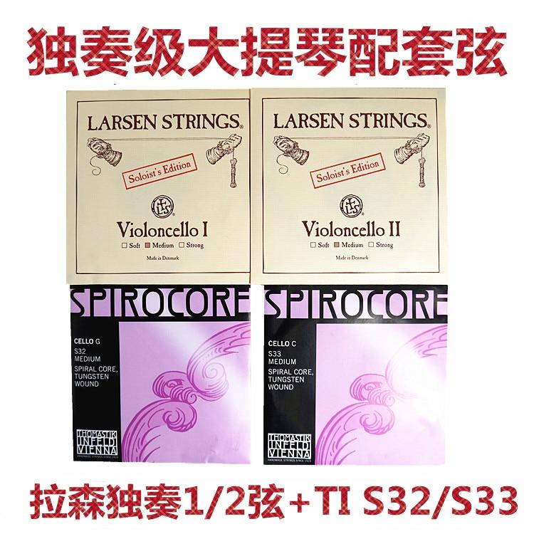 Γραμματοσήμανση αλληλογραφίας περιλαμβάνονται Στέλιος Larsen σόλο A, D σπάγκος Thomastik Spirocore Tungsten G, χορδές C S32 S33