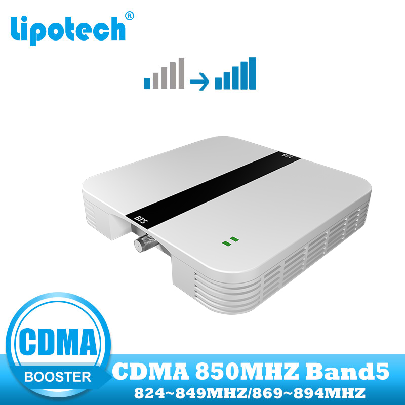 CDMA 850MHZ 2G Cell Phone Signal Booster Strengthening 850 Internet Network Celluar Repeater  LTE Band 5 Amplifier