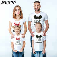 Mommy and me t shirt family matching outfit look father mother daughter son baby boys girls clothes Female Lady King Queen Print