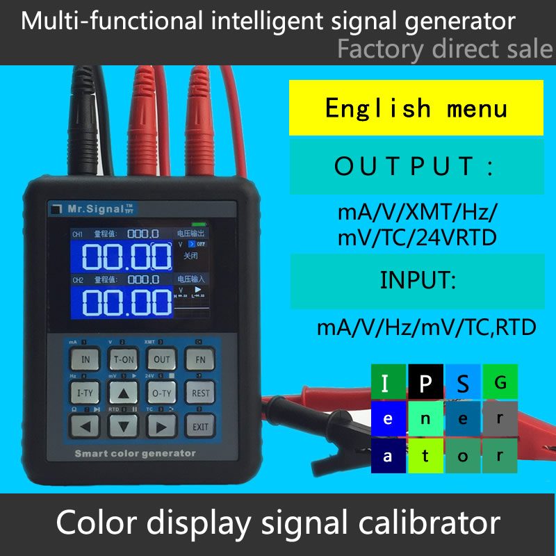 MR2 0 PRO 4 20mA calibration Current voltage Signal Pressure Display Signal generator DDS B S