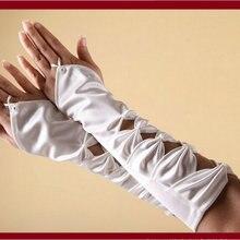 Перчатки Свадебные без пальцев элегантные свадебные аксессуары