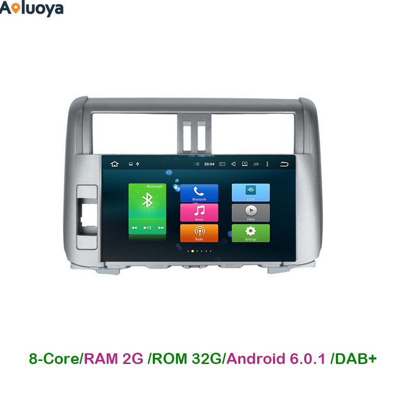 Quad Core 2 Din Android 6 0 Car Radio Stereo GPS Navi for Toyota Proda 2008 2011