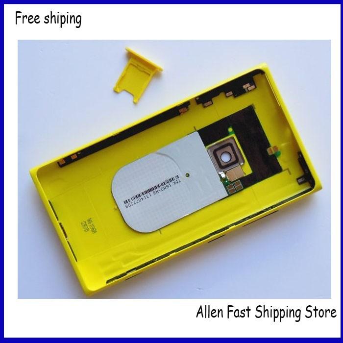 Lumia 920 housing  88888888