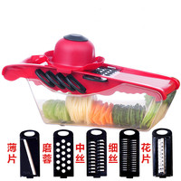 1 pcs Multi purpose vegetable cutter Fruit & Vegetable Tool Slicer Grater Cutter Kitchen Accessories kitchen gadget