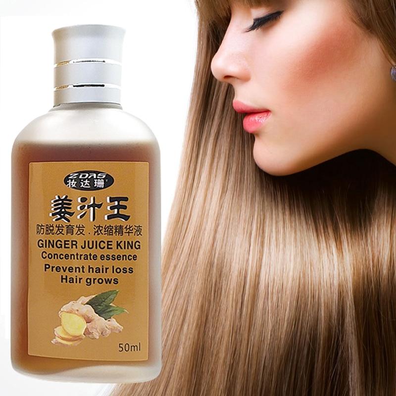Ginger juice Hair Shampoo Set Anti hair Loss Chinese ...