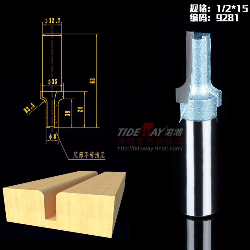 1/2*15 Woodworking End Bearing Dual Flute Flush Trim Router Cutter Bit Alloy Steel fit for Electric Router Tideway machine wood cutter bits 2 double flute straight cutting mdf woodworking router bit flush trim bit mill cutter slot carving tool