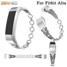 ZENHEO High Quality Watch Band Strap For Fitbit Alta Replacement Vintage Metal Band Bracelet For Fitbit Alta Smart Watchband watchband silicone strap for fitbit alta wrist replacement band smart watch fitness strap accessory
