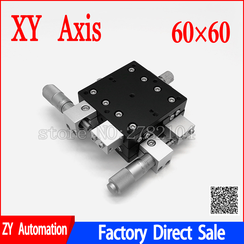 купить XY Axis 60*60mm Trimming Station Manual Displacement Platform Linear Stage Sliding Table XY60-C XY60-R,XY60-L LY60 Cross Rail недорого