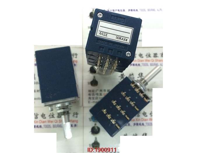 1 шт./лот оригинальный японский ALPS RK27114A quad потенциометр A50K длина ручки 25MMF 50KAX4