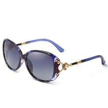 KRMDING Brand ladies classic sunglasses full frame female pearl women summer accessories