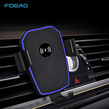 FDGAO QI Wireless Car Charger 10W Fast Charging Car Mount Gravity Air Vent Phone Holder For iPhone X 8 XS Max XR Samsung S9 S8 arvin wireless charger car phone holder for iphone 8 x xr xs max samsung s9 universal gravity fast wireless air vent mount stand
