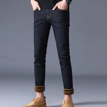 Men Pant Jeans Cotton Polyester Slim Fit Blue Jeans Stretch Denim Pants Trousers Solid Pockets male Long Trousers