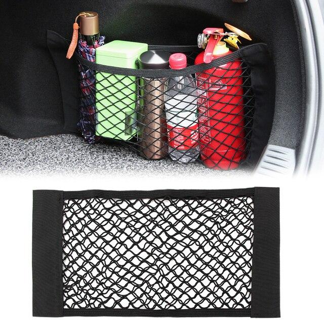 車のインテリアネット車のトランクシートバック弾性メッシュネット車スタイリング収納袋ポケットケージマジックテープ