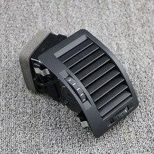 1Z0819702 задний центральный подлокотник центральной консоли, устанавливаемое на вентиляционное отверстие в салоне автомобиля розетки для SKODA Octavia 2004-2013 Yeti 2010 2011 1ZD819203 1ZD819702