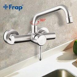 Frap Wand Montiert Doppel Löcher Flexible Küche Wasserhahn Mischer Waschbecken Wasserhahn Wand Küche Wasserhahn Heißen und Kalten Wasser kostenloser shippingY40085