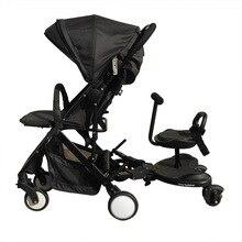 Универсальная детская педаль коляски с автокреслом второй ребенок артефакт близнецы коляска стоящая пластина высокого качества Детский Трейлер
