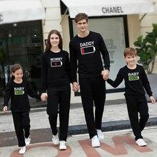 Семейная футболка Одинаковая одежда для мамы, дочки, папы, сына, мамы, папы и меня одежда для мамы одежда для сестер