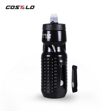 Innovation Costelo Magnetic Bottle Mounting Cage Bike Bike Water Bottles Out Sports Water Bottle, 710 Ml Glass Flasks Press