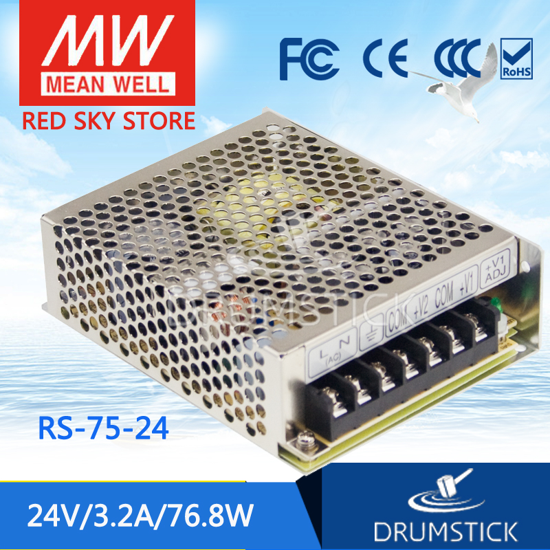 Mean Well RS-150-12 150W AC to DC Enclosed Power Supply 12V DC 12.5A