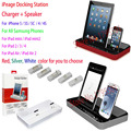 Multi-Functional Dual Docking Station Charger Adapter & Speaker For iPhone 5 5S 4 4S iPad 2 3 4 Mini Samsung S6 S5 S4 S3