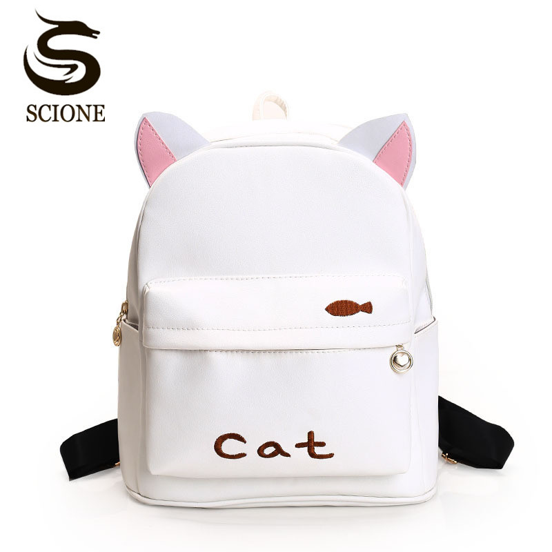 Women Pu Cute Leather Backpack Rabbit/bear/cat Backpack With Ear Kawaii Bookbag Embroidery Backpacks For Teenage Girls Schoolbag