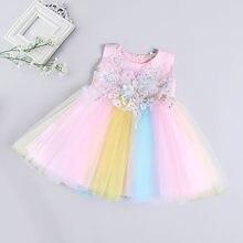 5face1737 Bebé niñas vestidos de fiesta de cumpleaños princesa disfraz Tutu vestido  de las niñas vestido de 1 a 2 años Deguisement Enfant .
