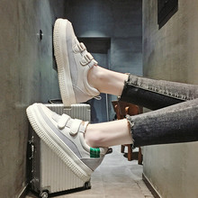 Flat shoes female spring and autumn new love luxury fashion sports summer casual  small white shoe