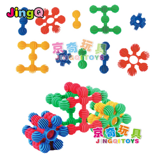 JingQi plastic toy baby birthday gift little sun shape DIY building colorful block educational blocks 1 bag free shipping