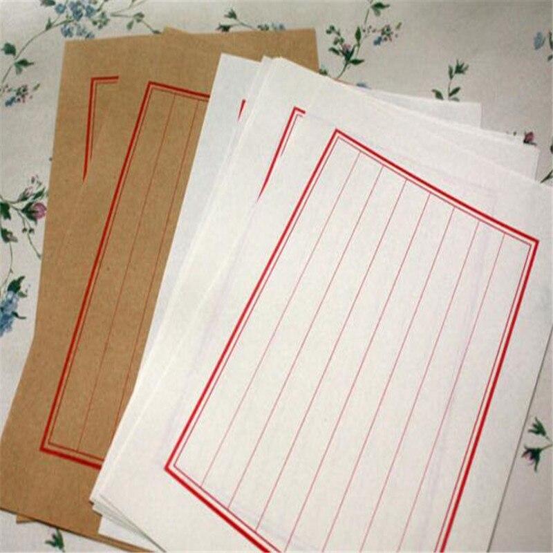 Write my paper vine